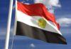 Bandera de Egipto: Antigüedad, evolución y mucho más