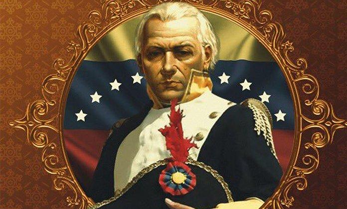 Bandera de Venezuela 29