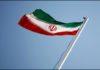 Bandera de Irán lo que no conoce sobre este estandarte