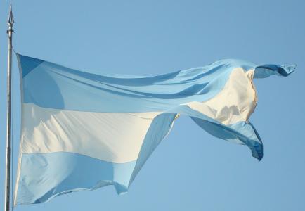 Bandera de Argentina 4