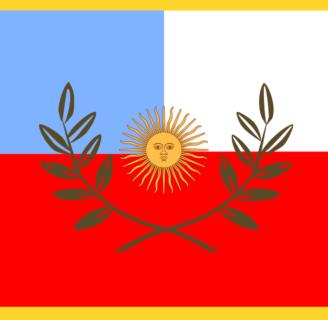 ¿Sabe cómo es la bandera de Catamarca? Descubralo aquí