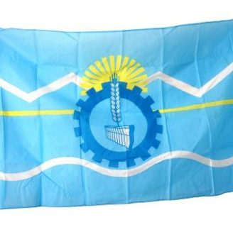 ¿Conoce sobre la bandera de Chubut? Descubrala aquí