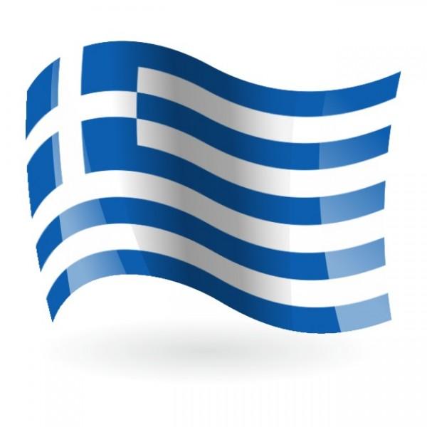 Bandera de Grecia 2