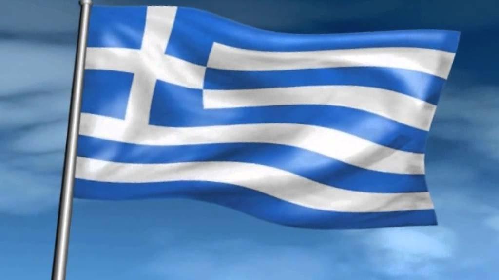 Bandera Grecia 3
