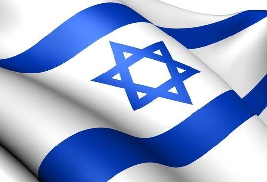 Bandera de Israel 1