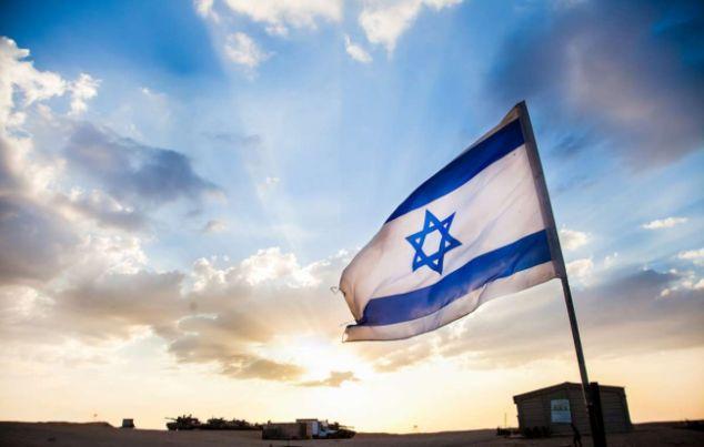 Bandera de Israel 2