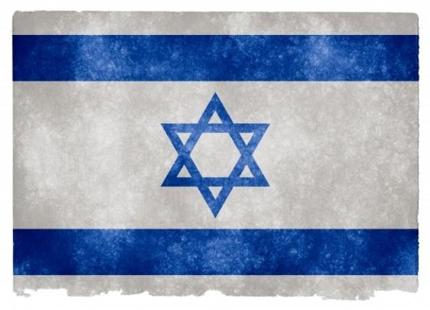bandera de Israel 3