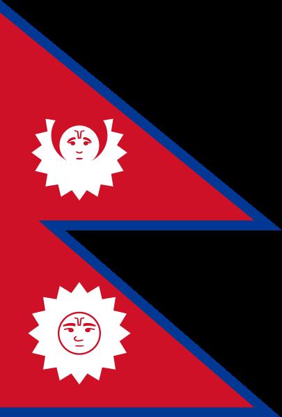 bandera de Nepal 5