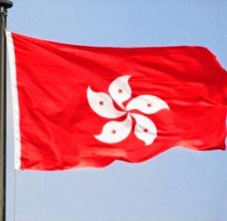 Bandera de hong Kong, todo lo que desconoce de ella