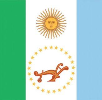 Aprenda todo sobre la bandera del Chaco junto a su historia aquí