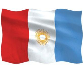 Conozca la bandera de Córdoba en  Argentina y su simbología aquí.