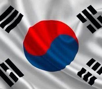 Todo sobre la Bandera de Corea del sur, y mucho más.