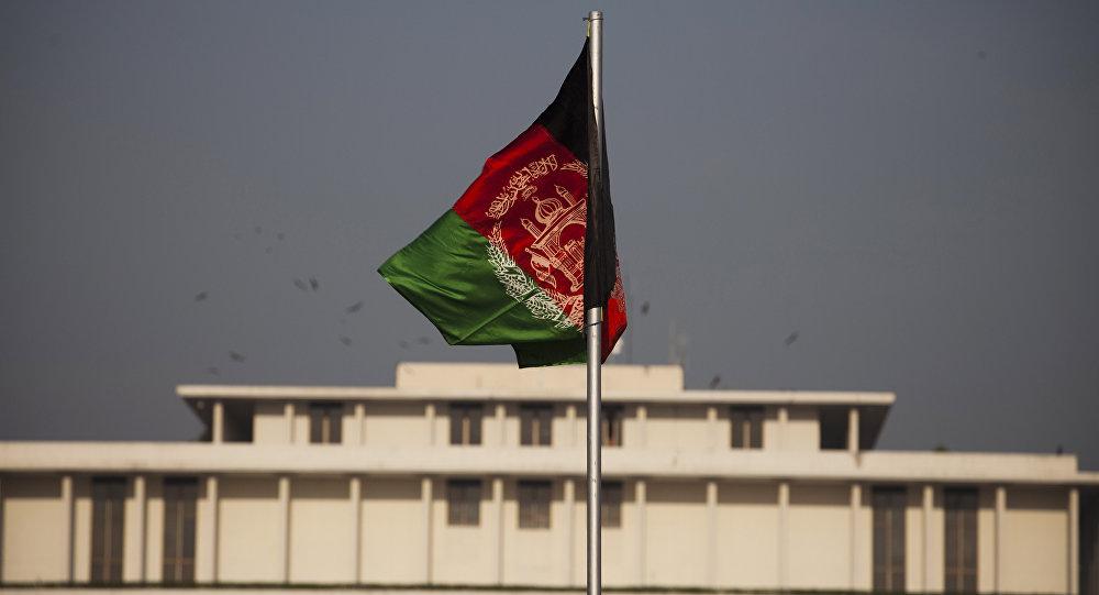 ver-Bandera de Afganistan-5