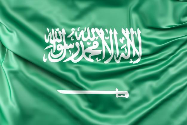 ver-Bandera de Arabia Saudita-1