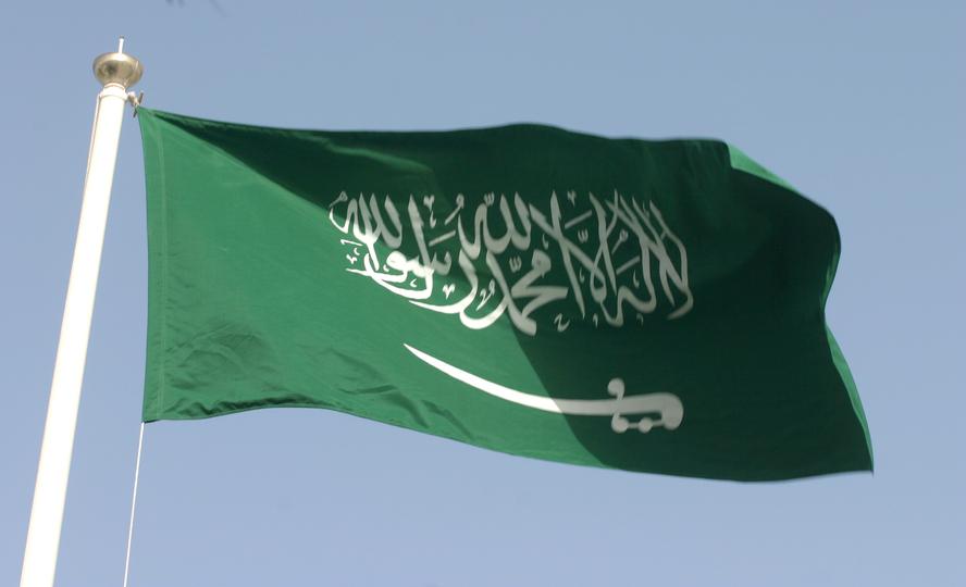 ver-Bandera-de-Arabia-Saudita-2
