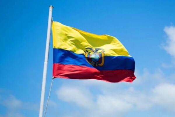 ver-Bandera de Ecuador-1